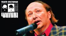 Выступление Юрия Гальцева