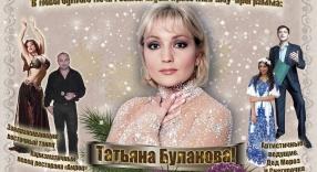 Татьяна Буланова в «Амроц на Невском»!