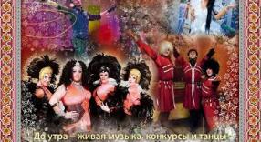 """Новый год в """"Баку"""""""